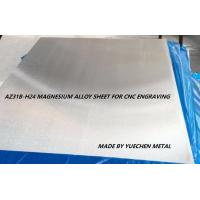 China Light weight easier handling Magnesium Tooling Plate Az31b Magnesium Plate for Sport and Leisure on sale