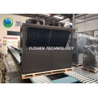 China Domestic Heating Commercial Air Source Heat Pump With 25HP Compressor wholesale