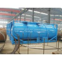 China Portable iso Tank Container T4  20000L-24000L T4 Sewage tank container   WhatsApp:8615271357675  Skype:tomsongking on sale