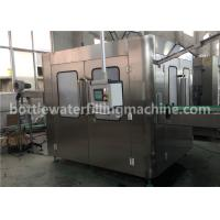 China 2.2kw Sunflower Cooking Oil Filling Machine , Oil Processing Machine 750ml wholesale