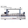 China MBF-L300RD profile wrapping machine wholesale