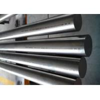 Buy cheap Round Titanium Metal Rod Bar Anti-Corrosion GR4 60mm ASTM B348 from wholesalers