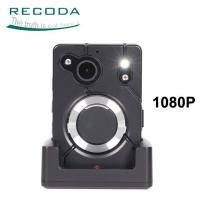Buy cheap Big Button Police Body Worn Camera Built - In Microphone Speaker For Law from wholesalers
