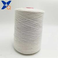 Buy cheap bleach Nm26/2plies 93% bulky acrylic staple fiber blend 7% stainless steel for from wholesalers