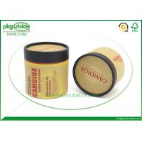 China Luxury Cylinder Cardboard Tube Boxes Custom Printed For Candle Packaging wholesale