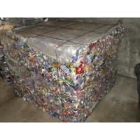 China Aluminum UBC Can Scraps,Bulk UBC Aluminum Can Scrap for Sale,Waste UBC Drink Cans for sale on sale