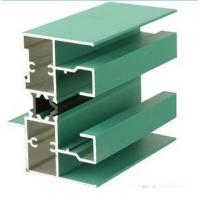 China 6005 T5 Aluminum Window Extrusion Profiles wholesale