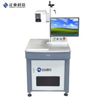 China 15w 25w 30w Co2 Laser Marking Machine For Nonmetal Materils on sale