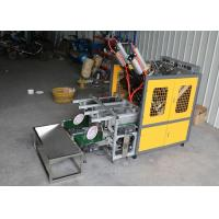 Buy cheap High Output Paper Plate Making Machine Stable Running 70 - 100 pcs / min from wholesalers
