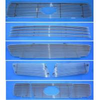 China Billet Grille For Nissan wholesale