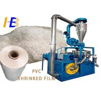 China Smooth Product Surface PVC Pulverizer Machine For Soft PVC Shrinked Film on sale