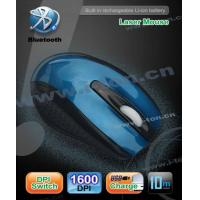 China BLUETOOTH2.0 Laser Wireless Mouse USB Rechargeable CE/FCC/ROHS/BQB on sale