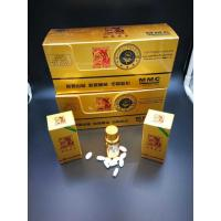China Bengal Tiger King Top Male Enhancement Pills Ed Cures Hard Rock Medicine wholesale