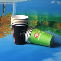China 7oz Customize Single Wall Disposable Hot Drink Paper Cups With Handle wholesale