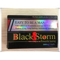 China Black Storm Powerful Male Libido Pills , Anti ED Natural Male Enhancement Supplements on sale