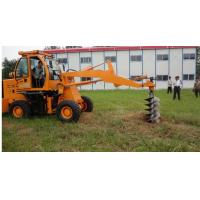 China Cost Effective Sweeping Loader For Sale wholesale