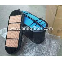 China High Quality Air Filter For FAW Truck 1109060-69S-C00 1109070-69S-C00 wholesale
