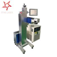 Quality Electronic Component Flying Laser Marking Machine Industrial PVC / Cable Etcher for sale