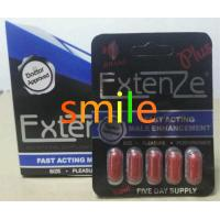 China Extenze Sex Power Capsules Fast acting For Intense Orgasms And More Frequent Erections wholesale