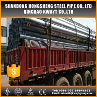 China S235JR hot dipped galvanized steel tube wholesale