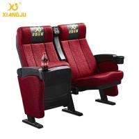 China ISO9001 Commercial Fabric Tip Up Seat Cinema Theater Chairs Folded wholesale