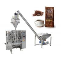 China Automatic Coffee Sachet Packing Machine PLC Control System Touch Screen wholesale