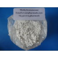 China Buy 17a-Methyl-1-testosterone Buy Testosterone Enanthate Steroid Powder wholesale