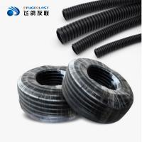 Buy cheap Soft Flexible PP PE PVC Corrugated Pipe Hose Tube Machine Production line from wholesalers