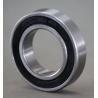 China Deep Groove Ball Bearing(6007-2RS) wholesale