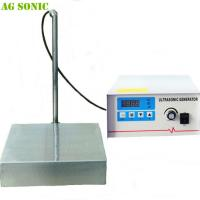 China 40K 1800W Submersible Ultrasonic Transducer for the Exsisting Tank wholesale