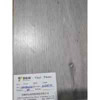 China OEM SPC Vinyl Flooring , Rigid Core Vinyl Plank 4.5mm / 5.0mm Thickness wholesale