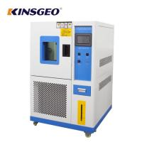 China LCD or PC Control Electrical Temperature Controlled Chamber , Humidity Testing Equipment wholesale