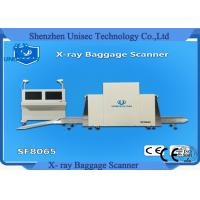Buy cheap Security Package X Ray Machine , Integrated Luggage Baggage Screening Machine from wholesalers