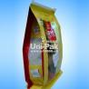 China BPA Free  Zip Lock Packaging Bag Food Grade Cat Food Bag Reusable wholesale