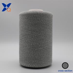 China Conductive carbon fiber filament 20D twist with Ne40/1ply 65% PL 35%Cotton  for ESD uniform-XT11211 wholesale