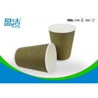 China Corrugated Paper Disposable Drinking Cups , 8 OZ Printed Paper Coffee Cups wholesale