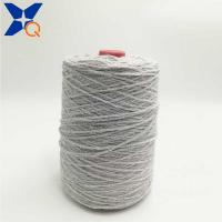 China Nm3  chenille yarn Ne32/2  20% metal fiber 80% polyester with 300D polyester DTY for touch screen gloves-XTAA111 wholesale
