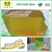 China Label Hot Melt Pressure Sensitive Adhesive With Yellow Transparent Block wholesale