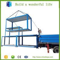 China quality assurance prefab mobile living box prefabricated house container for sale on sale