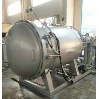 Buy cheap High Temperature Spray Hank Yarn Dyeing Machine Capacity 50kgs from wholesalers