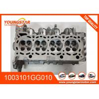 China Cylinder Head Automobile Engine Parts For JAC J3 16 Valves OEM 1003101GG010 wholesale