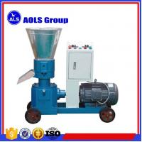 China Flat die wood pellet mill animal feed pellet mill wholesale