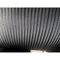 China 1865MPa Strength Flexible Steel Wire Rope With Annealed / Bright Surface wholesale