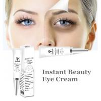 China Best Eye Gel for Dark Circles and Puffiness Reduce Wrinkles Bags & Crows Feet Cream on sale
