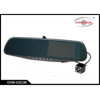 Buy cheap 5V 1.5A  Car DVR Mirror Monitor Double Camera Support G-Sensor Cycle Recording Motion Detection from wholesalers