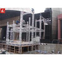 China Durable Aluminum Box Truss 12m - 30m Span For Outdoor / Indoor Activities wholesale