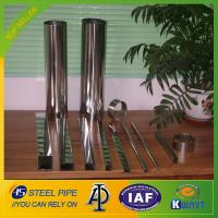 China ss 304 stainless steel pipe price wholesale