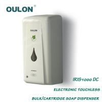 China OULON electronic touchless bulk/cartridge soap dispenser IRIS1000DC on sale