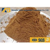 China Aquaculture Fish Meal Powder / Natural Feed Additives With Unknown Growth Factor wholesale
