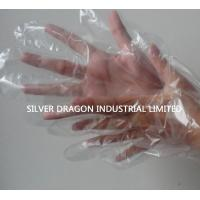 China Food grade Disposable gloves,Size S,M,L wholesale